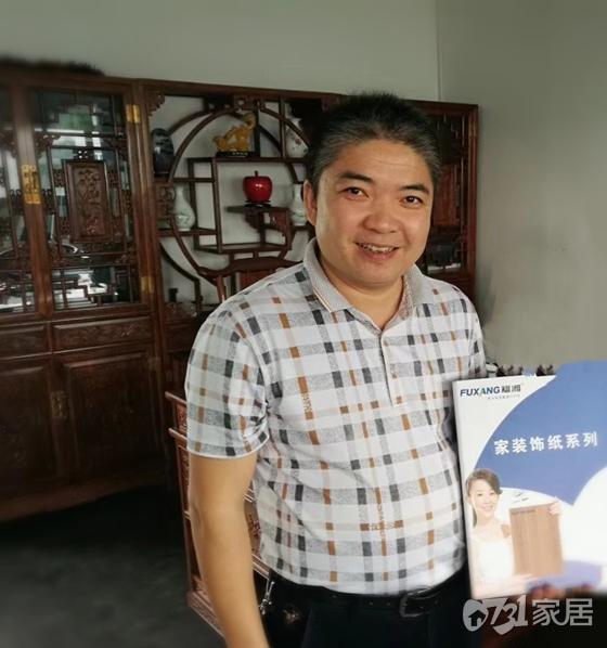 福湘刘乃荣:诚信致胜占先机,前瞻眼光迎发展