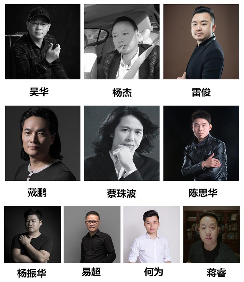 2018广州设计周长沙设计师协会·0731家居网与名杉整木家居邀你同行品鉴