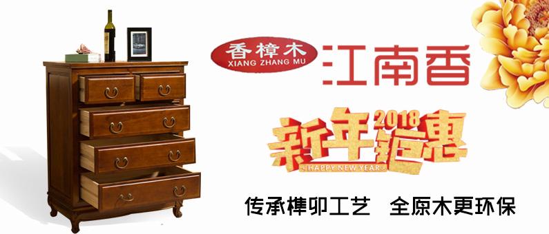 """长沙典传红木家具 """"特惠""""富贵年华沙发六件套"""