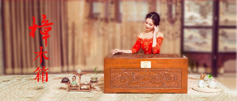 江南香 香樟木箱子厂家感恩网友尊享