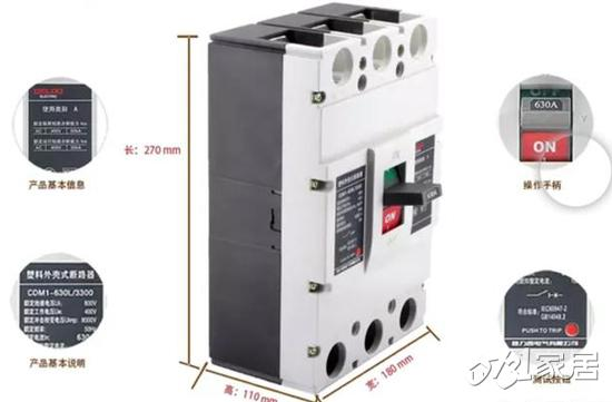 如果三相四线制线路的电设备功率为200kw,选择多少a?