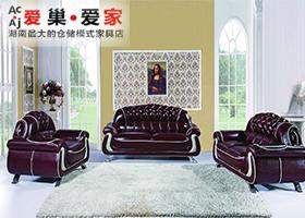 爱巢爱家 湖南最大的仓储模式家具店