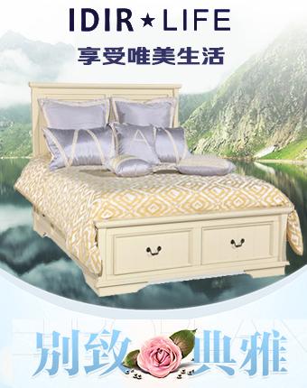 艾乐生活实木家具经典3系列
