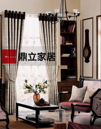 鼎立家居-长沙窗帘定制 高档中式风格 棉麻定制窗帘 客厅卧室成品