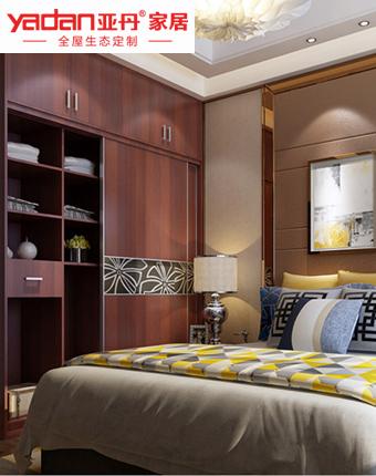 亚丹 推拉移门整体衣柜 全屋家具定制 卧室衣柜家具 限高2.7m
