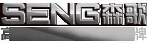 森歌集成灶是长沙森歌电器专营产品