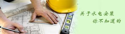 0731家居建材环保选择测评导购