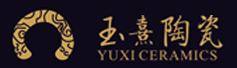 玉熹陶瓷  陶中精品,国际品质