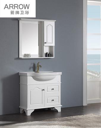 ARROW箭牌 卫浴实木浴室柜组合柜